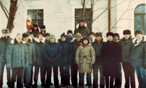 U.S. Experts at the Soviet nuclear test site in Semipalatinsk, Kazakhstan SSR, circa 1988. Representatives of ACDA and the Departments of State, Energy, and Defense as well as the Joint Chiefs of Staff.