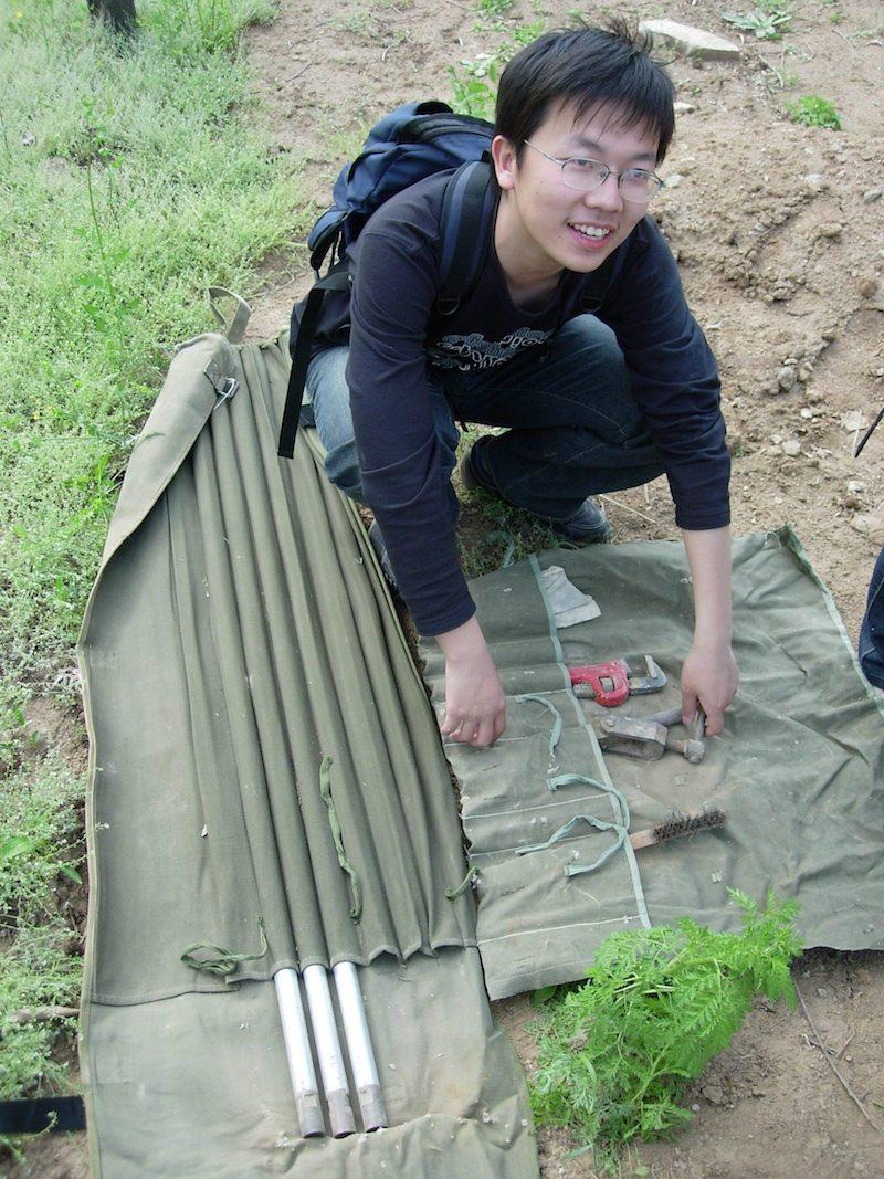 Xi Yang, Ecologist